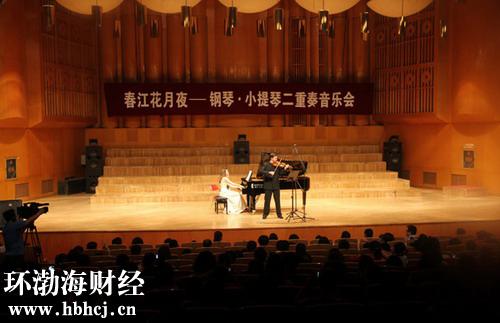 钢琴 小提琴二重奏音乐会河北巡演圆满落幕